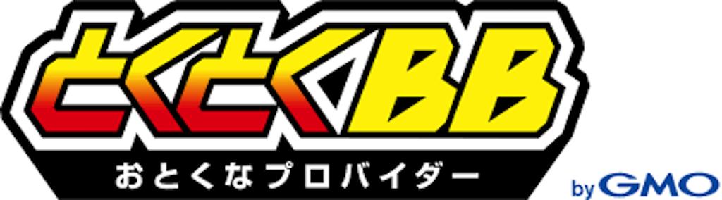 gmobbのロゴ